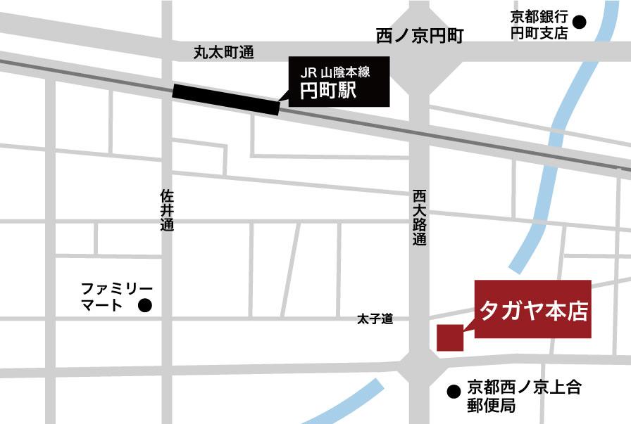 TAGAYA本社地図