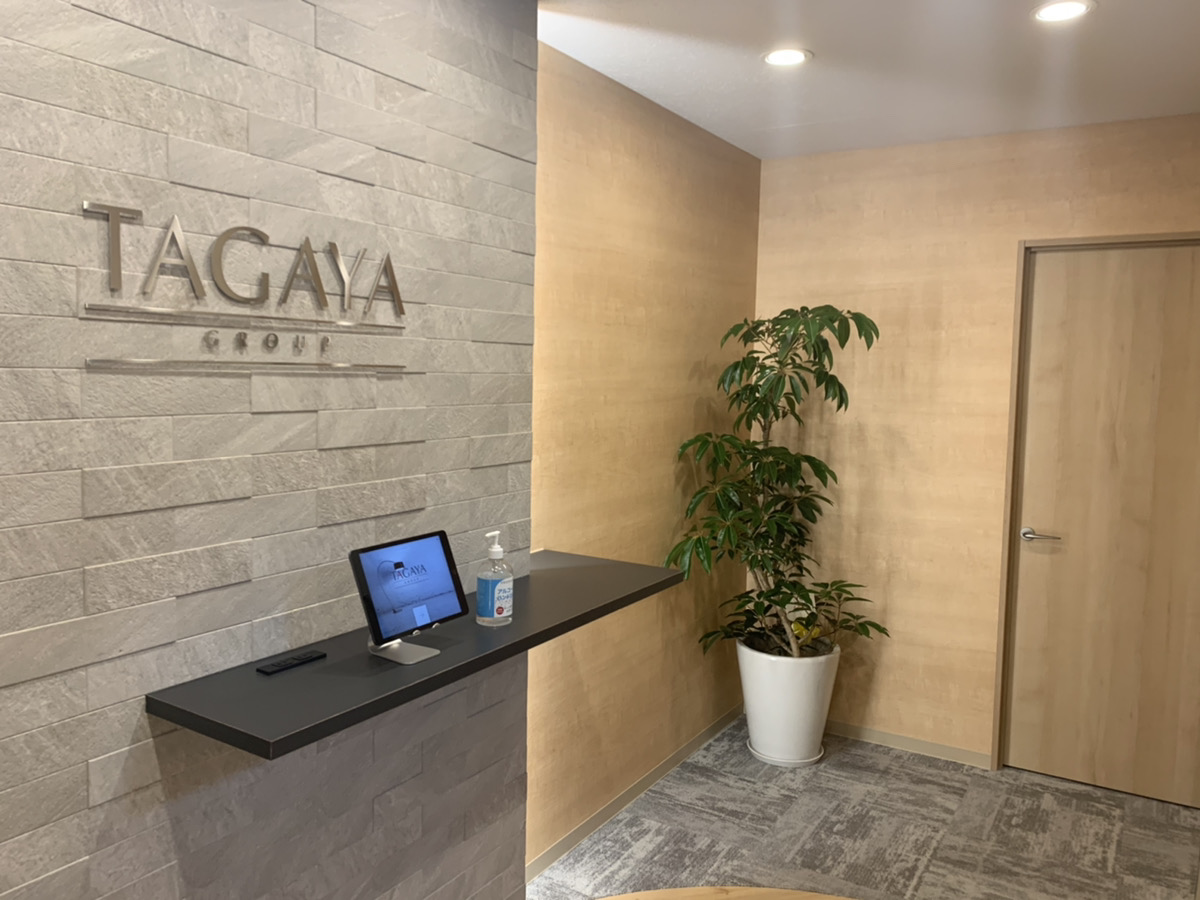 タガヤ東京オフィス